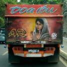 truk - do'a ibu